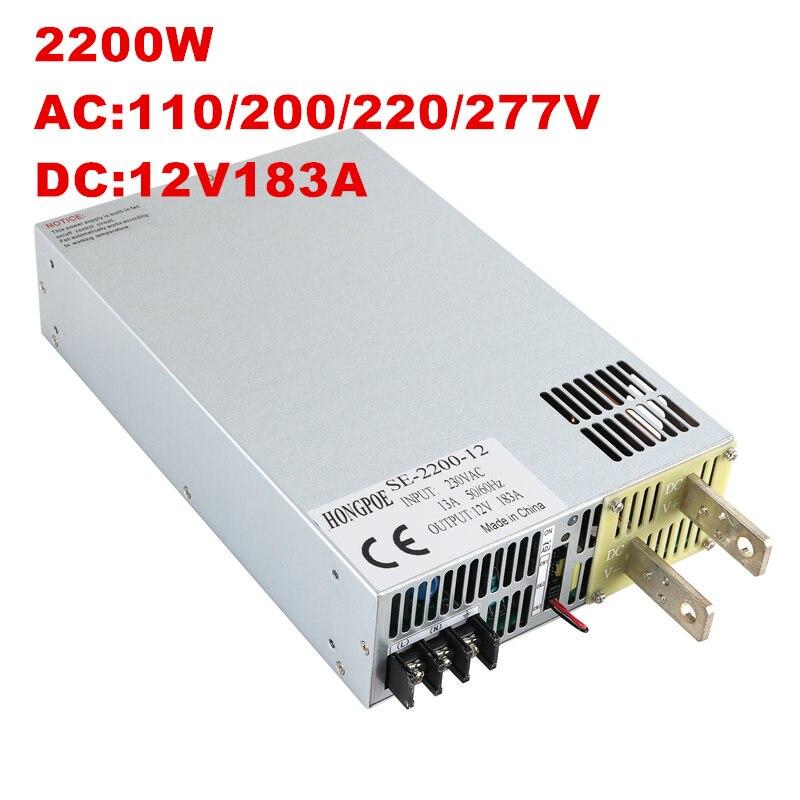 цена на Best quality 2200W 12V Power Supply 12V183A Output Voltage Current Adjustable AC-DC 0-5V Analog Signal Control DC12V 0-12V183A