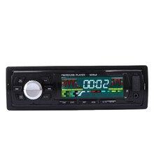 Radio de coche Reproductor de MP3 FM Receptor de Audio Estéreo 12 V En el tablero individual 1 Din Receptor Receptor FM Aux USB SD Remoto Control