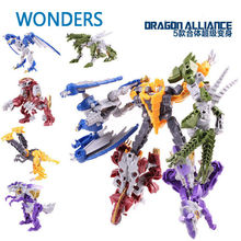 Innovative Action Figures Classic Toys Transformation 5 piece become big robot For Children Action & Toy Figures New year gift