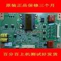 FOR Haier LE43A700K crossflow plate SSL400_3E2K hundred percent test shipment is used