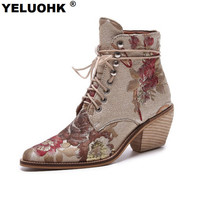 2017 New Women Autumn Boots Female Shoes Strange Heel Ankle Boots For Women High Heels Fashion Women High Boots Ladies Shoes