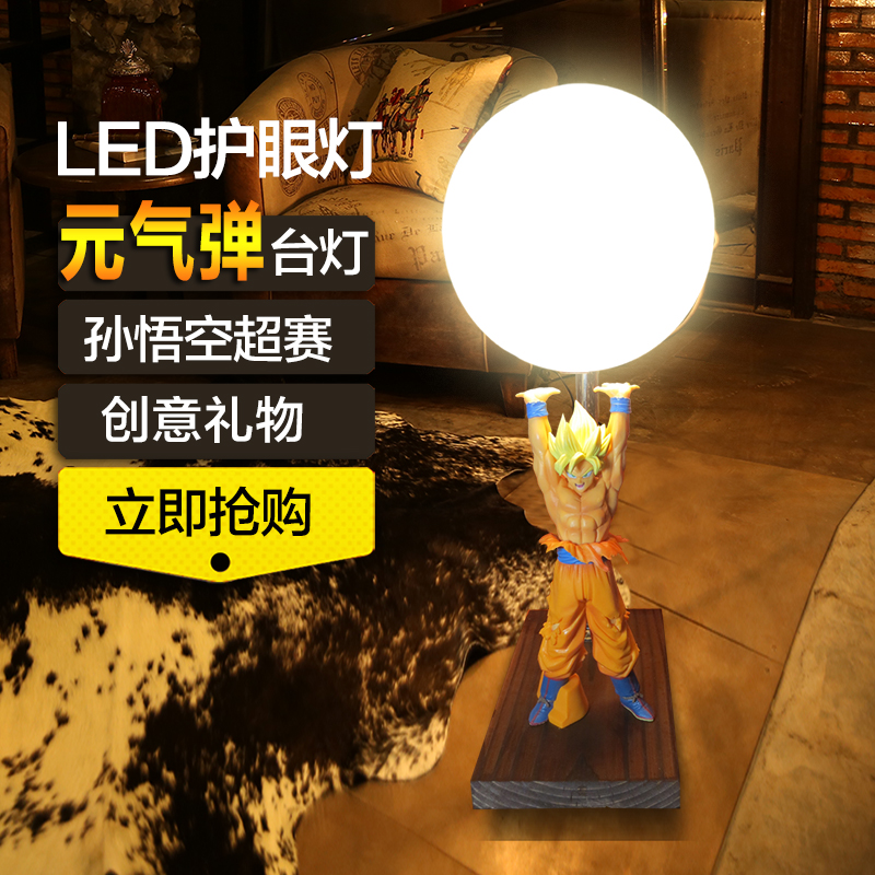 KNL HOBBY Monkey Queen vitality bomb explosion models Dragon Ball LED desk lamp Eye led creative birthday gift free shipping knl hobby voyager model pe35866 modern us military mim 104c patriot 1 launch platform basic transformation pieces