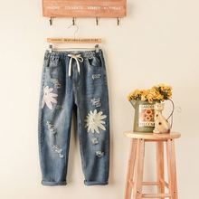 Vintage Handwork Beading Flower Loose Denim Jeans Ripped For Women Pearl Pants