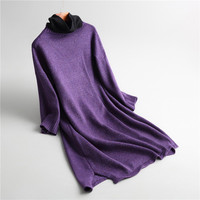 2017 High Quality Warm Autumn Winter Knitting Long Wool Dress New Pattern Classic Round Neck Solid