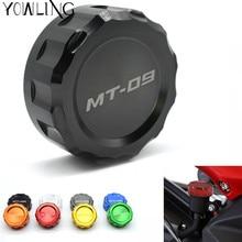 Motorbike Cylinder Reservoir Cover Motorcycle Reservoir Cap fluid For Yamaha MT09 MT-09 MT 09 MT-07 MT 07 MT07 2014 2015 2016 цена 2017