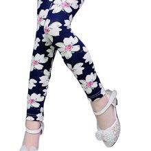 Wholesale Flowers Floral Printing Girls Leggings Pants Spring Summer Autumn Children's Fashion Leggings