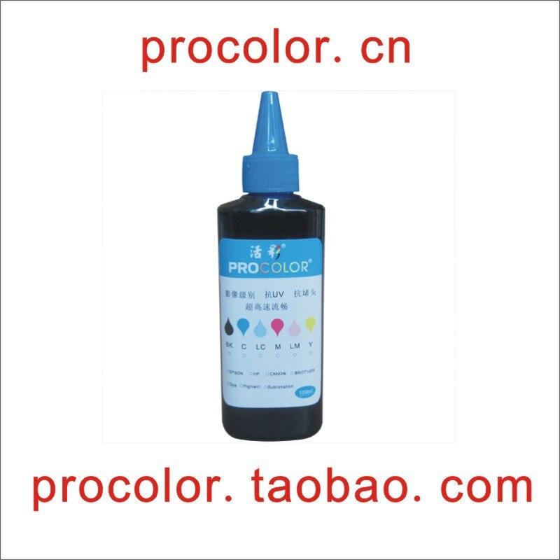 LC1240 / LC1280 CISS Recarga de tinta para BROTHER MFC-J5910CDW - Electrónica de oficina