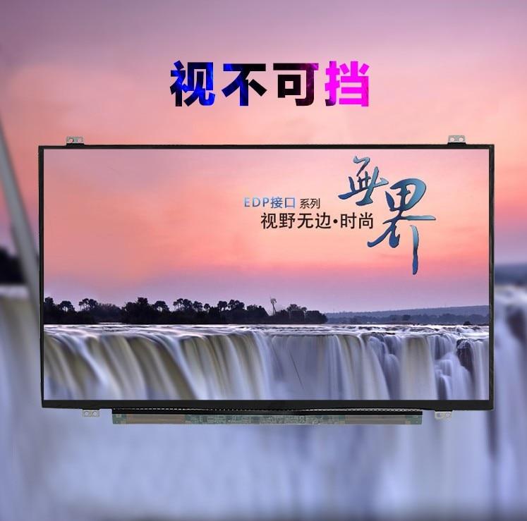 SANITER Apply to Lenovo V2000 V4000 15-ISK 700-15ISK IPS new high LCD screen savers saniter apply to lenovo x110e x100e x120 x135 u121 u165 s205 s206 b116xw03 n116b6 l04 lp116wh2 ltn116at02 11 6 inch lcd screen