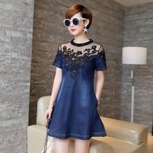 купить Fashion Denim Dress Women Summer Hollow Out lady Short Sleeve Sexy Party Dress Casual Jeans Loose Knee-Length Girl Dresses 178B по цене 1210.41 рублей