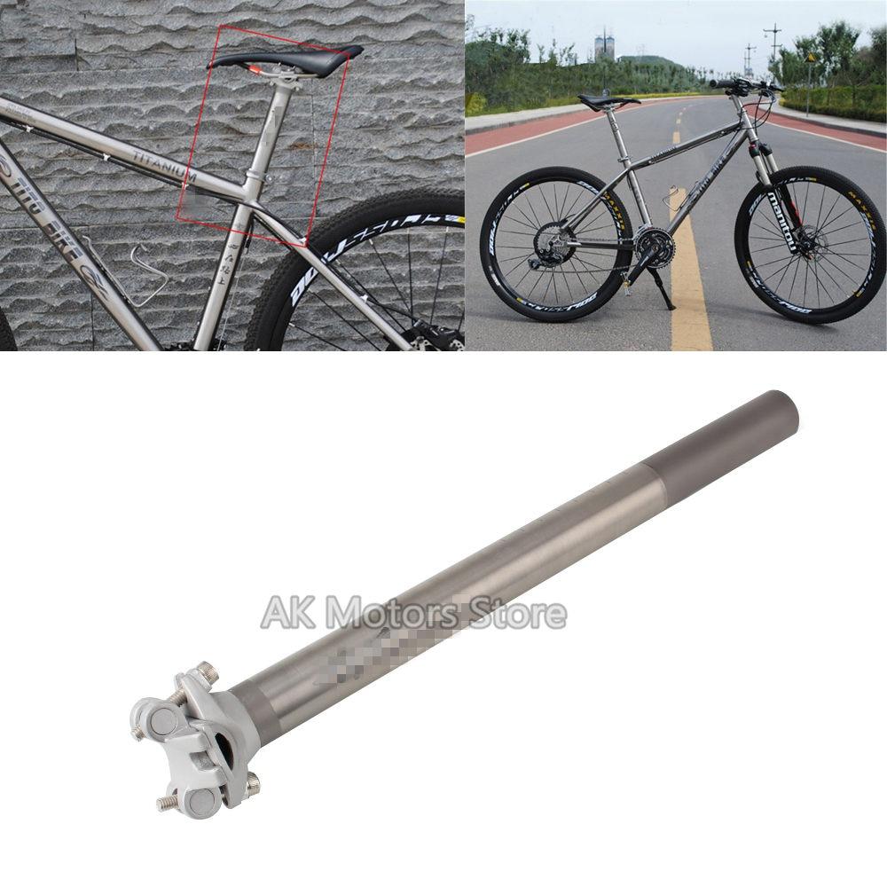for TiTo Titanium alloy Bike seatpost MTB/Road bicycle seat post 27.2/30.9/31.6mm*350mm titanium tube Aluminum head