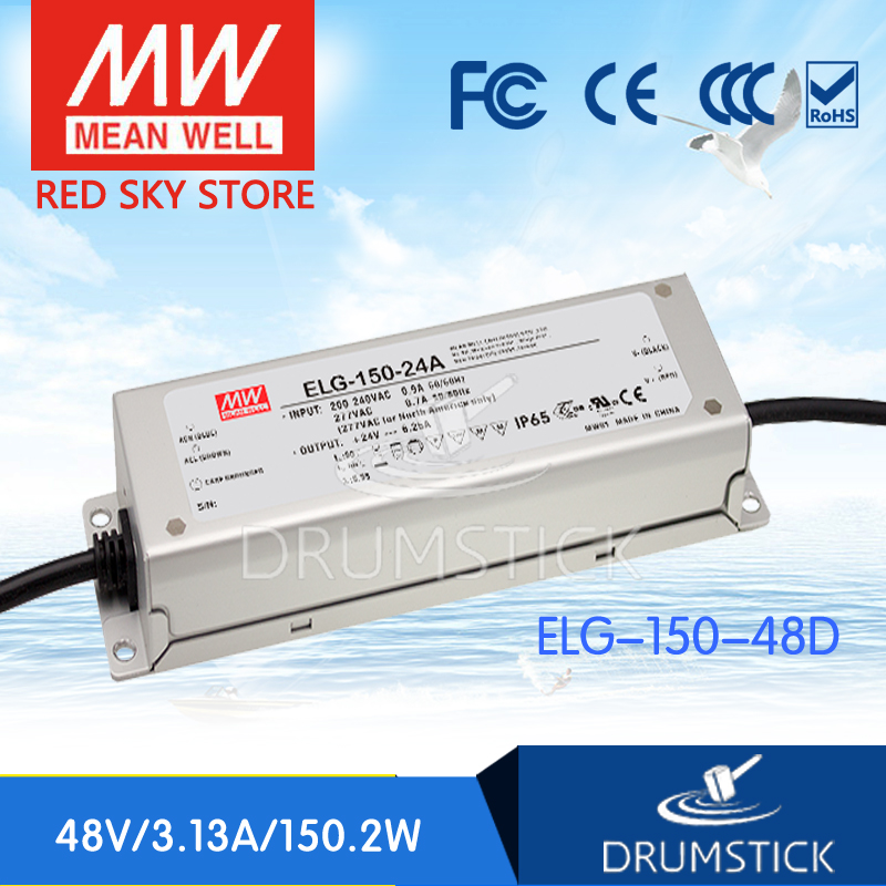 MEAN WELL original ELG-150-48D2 48V 3.13A meanwell ELG-150 48V 150.2W Single Output LED Driver Power Supply D type цена