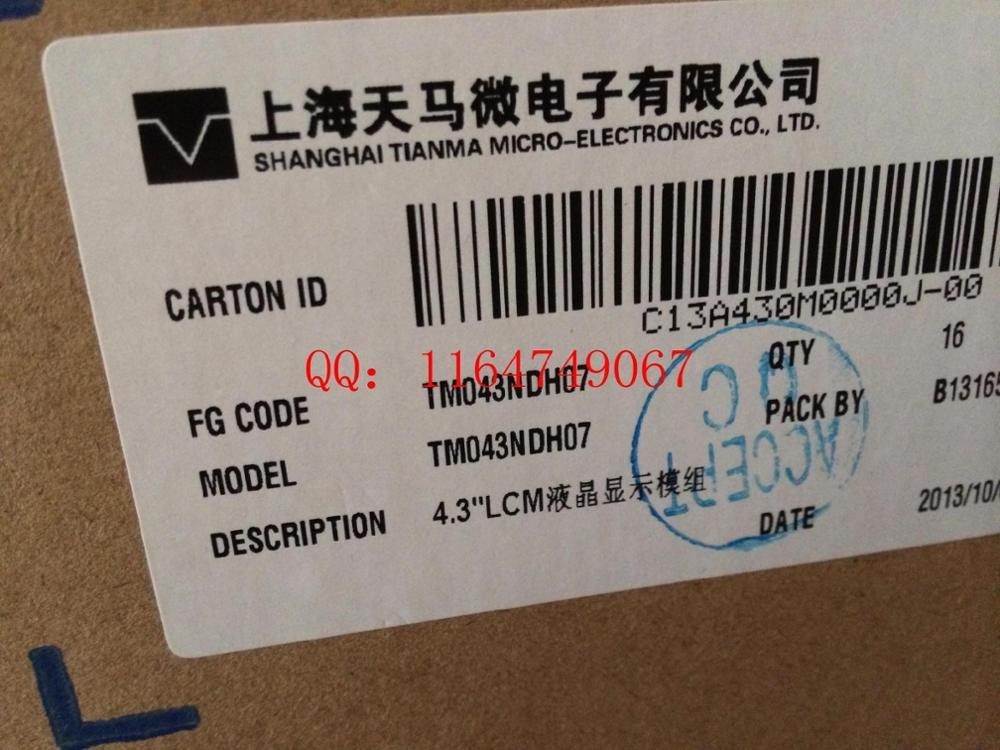 Pegasus original 4.3 inch LCD screen + touch TM043NBHG01 TM043NBH02, TM043NDH05