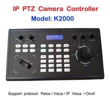 المهنية PelcoD فيسكا Onvif ثلاثية الأبعاد عصا التحكم IP PTZ وحدة تحكم بلوحة مفاتيح RS485 RS232 لمؤتمر الفيديو كاميرا متحركة