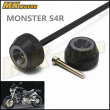 Free delivery For DUCATI MONSTER S4R 2003-2008  CNC Modified Motorcycle drop ball / shock absorber