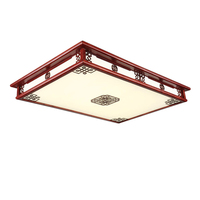Chinese living room ceiling lamp solid wood bedroom room antique lamp solid wood acrylic rectangular led lamp ZS43