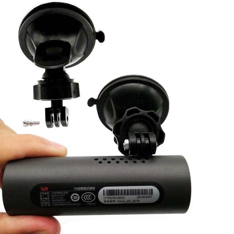 Para xiaomi 70mai carro dvr dedicado portátil ventosa titular, suporte de xiaomi 70mai câmera do carro wi fi gravador condução 1pcs