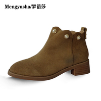 Mengyusha2018 autumn and winter new matte real cowhide rough with England Martin boots pearl boots short boots
