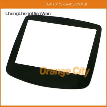ChengChengDianWan 200pcs glass screen lens for Nitendo GBA free shipping by express