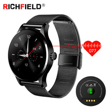 Smart Watch Men Track Wristwatch Heart Rate Monitor Bluetooth Dialing Call Pedometer Stainless steel SmartWatch For IOS Android