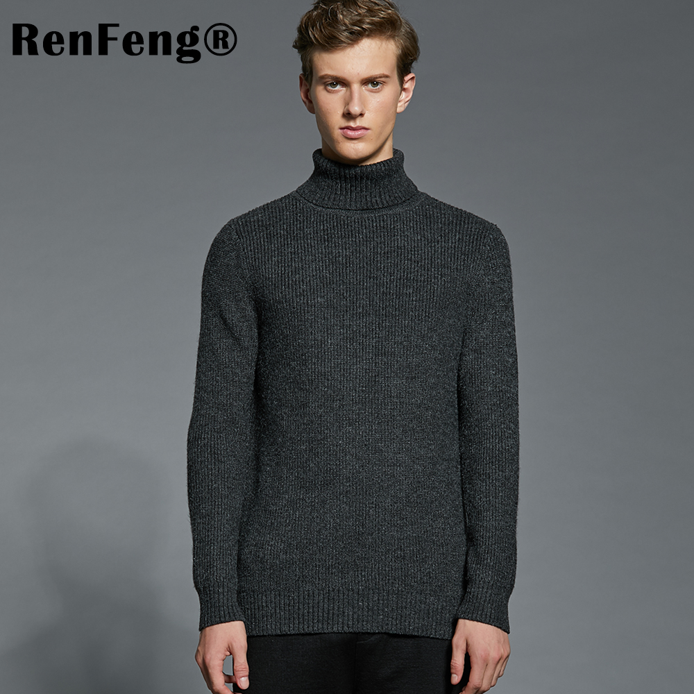 Winter Men Turtleneck Sweater Plus Size Male Casual Loose Long Sleeve Warm Sweater Korean Mens Pullover Winter Cable Knitted (2)