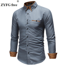 ZYFG free men shirt simple casual style long-sleeved shirts solid color gentleman male fashion tops