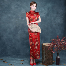 2018 New Traditional Chinese Oriental Evening Dress Bride Satin Cheongsam Red Wedding Qipao Long Robe Mariee Vestidos Talles XXL