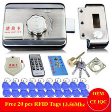 DC12V Door&gate Access Control system Electronic integrated RFID Door Rim lock w/ 1000 users RFID reader for intercom