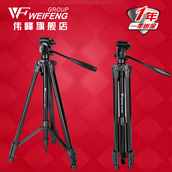 dhl gopro Weifeng wf-395e slr camera dv tripod wf395e  aluminum alloy tripod  portable tripod wholesale original weifeng wt3770 portable lightweight aluminum alloy tripod with carrying bag for dslr slr camera