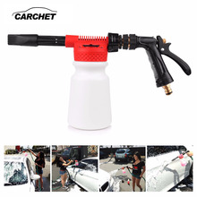 hot deal buy carchet new high-pressure car foaming water gun household brush  foam cleaning portable car washer tool palm type water gun