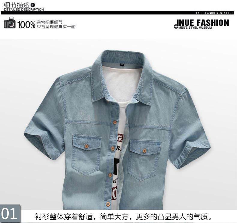 New Men's Denim Shirts Men Wear Loose Big Yards Short Sleeves Cotton Shirt Men Plus Size XL L-4XL 5XL 6XL 7XL 8XL 5z 8