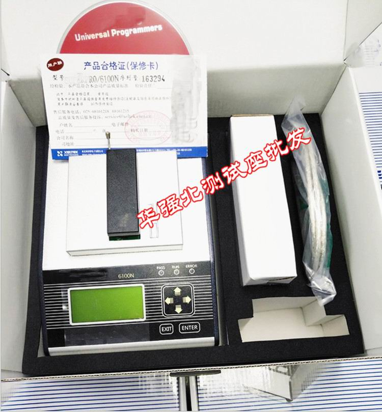 Nuevo y Original XELTEK SUPERPRO 6100 6100N SUPERPRO/6100 6100N programador universal
