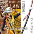 Una Pieza de Trafalgar Law Trafalgar Ley D Agua Arma espada de madera cosplay Apoyos 25