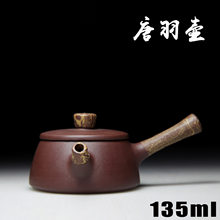 Authentic Yixing Zisha masters handmade teapot old purple clay ore sand painting of Tang Yu pot wholesale 403(China)