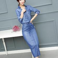 50fb9dbc78 Clobee Denim dresses 2018 Summer Women Washed Blue Female Long Sleeve Jeans  Dress