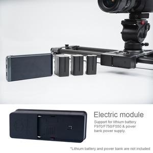 Image 5 - YC タマネギトラック炭素繊維調節可能な角度チューブフォローフォーカスパンスタビライザー用の DV ビデオ撮影