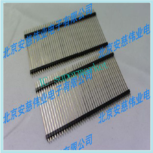 Gold-plated 1*40p 40pin 50MM long single row spacing of 2.54MM needle pin pairs of plastic.