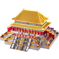 Piececool Hall of Supreme Harmony Building 3D Metal Model DIY laser cutting Jigsaw puzzle model Nano Puzzle Toys for adult Gift