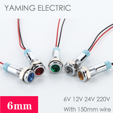 1pc 6mm Waterproof Metal Flat Round Indicator LED Lamp Signal Pilot Light 6V 12V 24V 220V Colourful P5