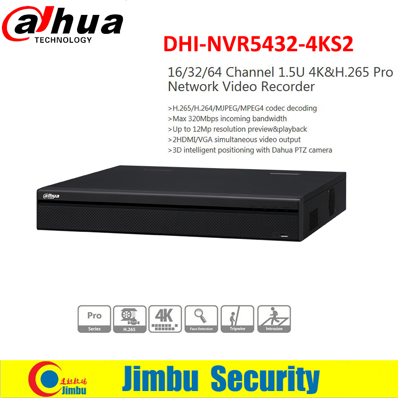 Dahua Video recorder NVR5432-4KS2 H.265 Up to 12Mp resolution 32Ch 1.5U 3D intelligent positioning with Dahua PTZ camera