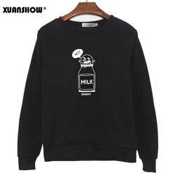 XUANSHOW 2019 BT21 SHOOKY CHIMMY мультфильм молоко буквы модные толстовки уличная мужские и женские пуловер Одежда Sudaderas 5XL
