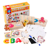 Children Wooden Education Baby Learning ABC Alphabet Letter Cards Cognitive Animals Writing Educational Toys for Kids Gifts