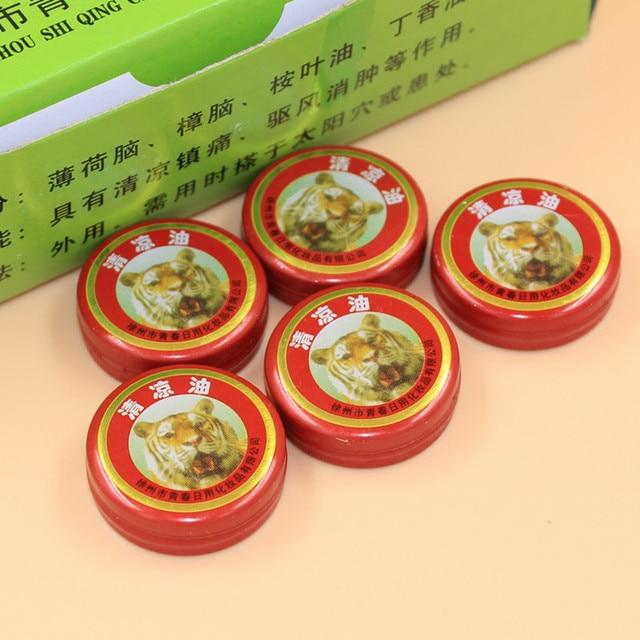 8PCS Tiger Balm Plaster Ointment Creams Balsamo de Tiger Essential Oils 2