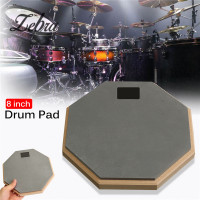 Zebra 8 Inch Rubber Wooden Dumb Drum Practice Training Drum Pad For For Percussion Instruments Parts