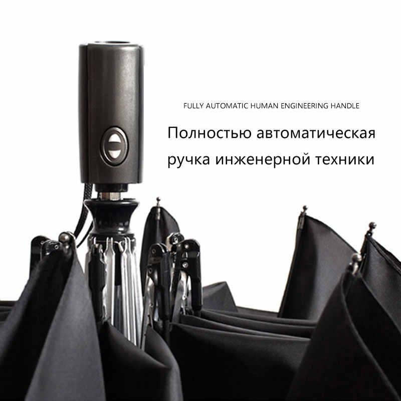عالية الجودة ماركة كبيرة 120 سنتيمتر مظلة قابلة للطي الرجال المطر امرأة جولف الأعمال هدية مظلة التلقائي يندبروف المظلات السفر