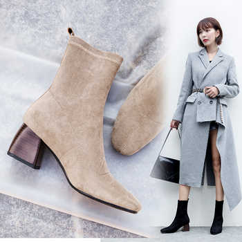 Vangull Women Boots British style flock velvet stretch boots casual fashion internal leather European and American all match - DISCOUNT ITEM  37% OFF All Category