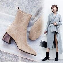 Vangull botas para mujer estilo británico aterciopeladas, botines elásticos, informales, de cuero interno, a la moda, europeo y americano, combina con todo