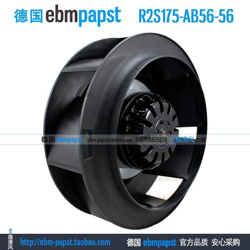 New original EBMPAPST R2S175-AB56-56 220V 0.33A centrifugal fan turbine fan original ebmpapst r2e190 a026 05 230v 58 75w 50 60hz ac turbine centrifugal fan