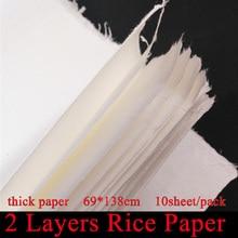 Плотная белая Китайская рисовая бумага, 2 слоя/3 слоя, бумага xuan для каллиграфии, художественная поставка, натуральный цвет