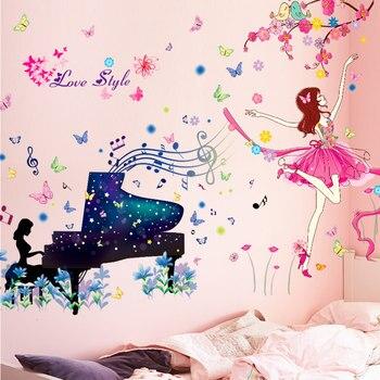 [Shijuehezi] 소녀 댄서 벽 스티커 pvc 소재 diy 피아노 플레이어 벽화 데칼 for kids room dancing studio decoration