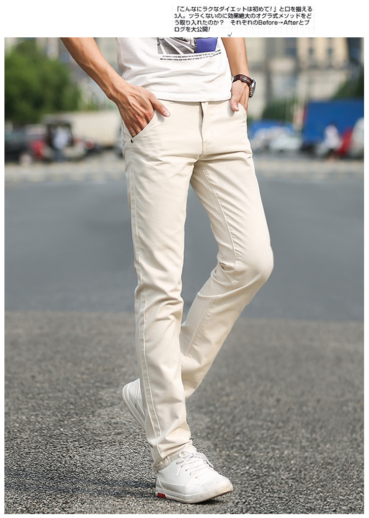Business Casual Pants 11 Colors New Casual Pencil Pants Men Slim Pant Straight Trousers Solid Leisure Zipper Spring Summer k919 26